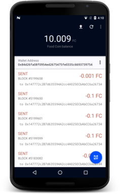 Android Wallet Screen